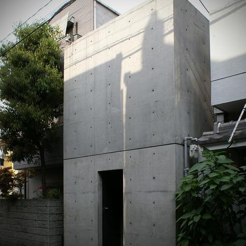 Azuma House, Osaka, Tado Ando.jpg